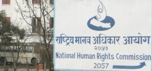 human right commition