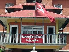 uml office