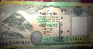 11 rupees note