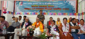 Film Artistes Association of Nepal