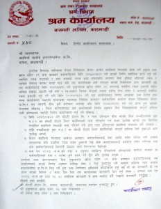 Labour Office Order