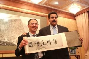 Maduro in China