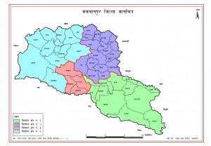 Makwanpur_District_Nepali