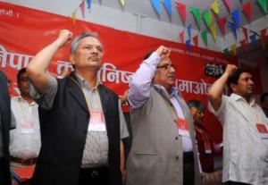 Top-leaders-of-the-UCPN-Maoist