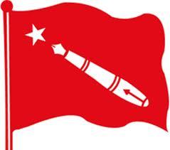flag of akhil