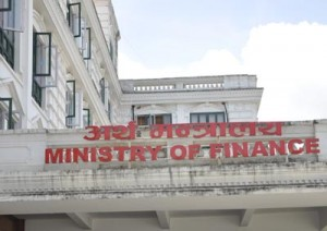 ministry of finance(1)(1)