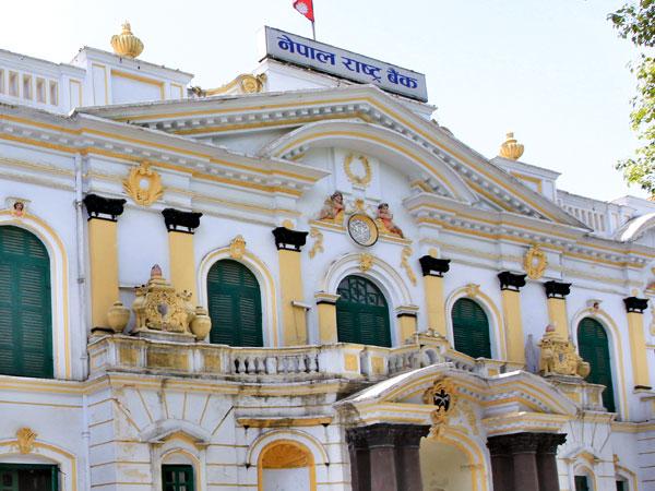 nepal-rastra-bank-copy_20120515090004