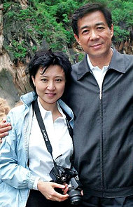 po xilai with wife