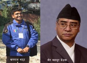 Khgaraj-Bhatta & Sher-Bahadur-Deuwa