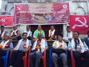 Prachanda@Kirtipur
