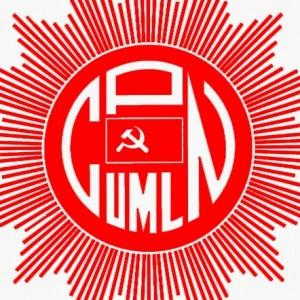 UML Logo original