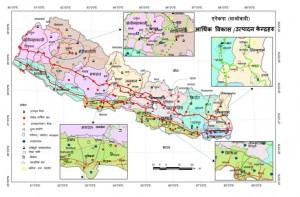 chitra nepal 2