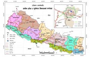chitra nepal