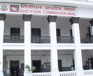 election commition of nepal
