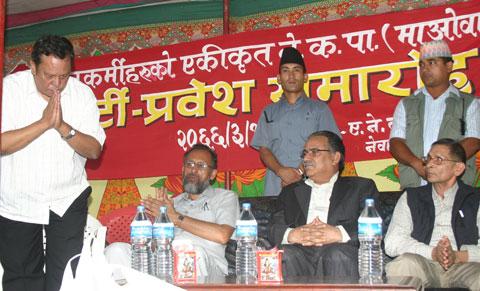 nir shah maoist