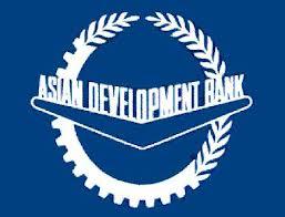 ADB-logo