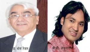 Bhola-Rijal-and-BB-Anuragi