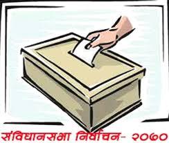 CA electio 2070