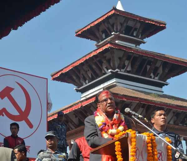Prachanda  @ basantapur