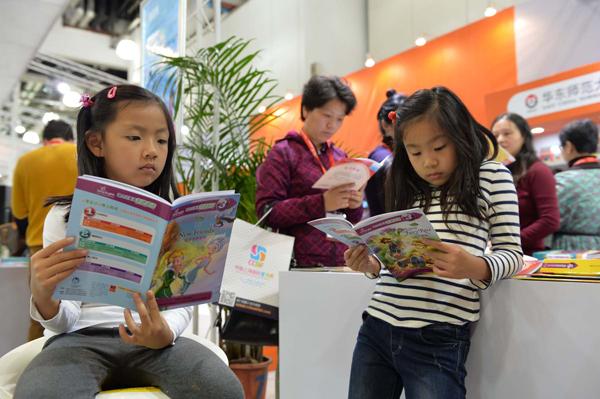 #CHINA-SHANGHAI-INTERNATIONAL CHILDREN'S BOOK FAIR(CN)