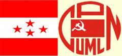 congress and uml