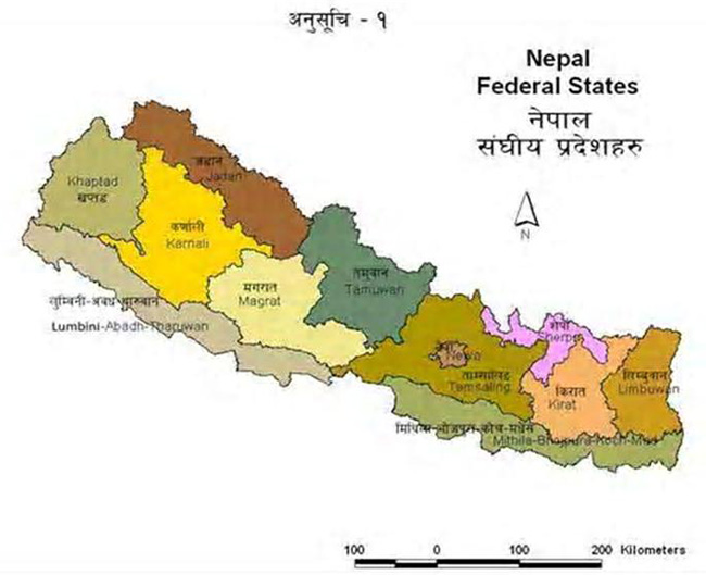 nepal-election-1