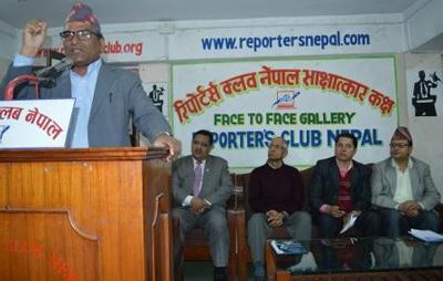 reporters club