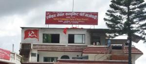 maoist-office