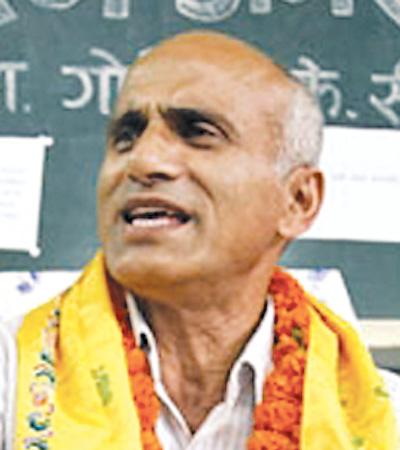 Govinda kc