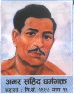 dhramabhakta