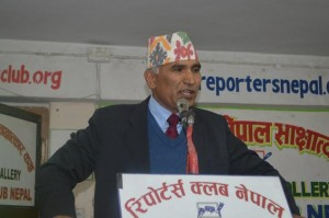 Bishnu Paudel UML