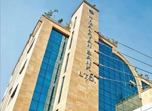 himalayan-bank_20120924083232