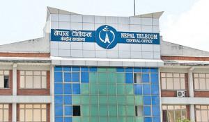 nepal telecom(4)