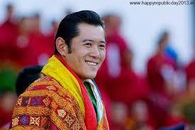 pm of bhutan