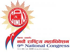 Uml-new-logo