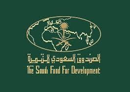 saudi dev