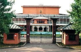 nepal academy