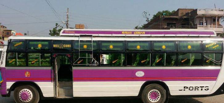 dang-bus