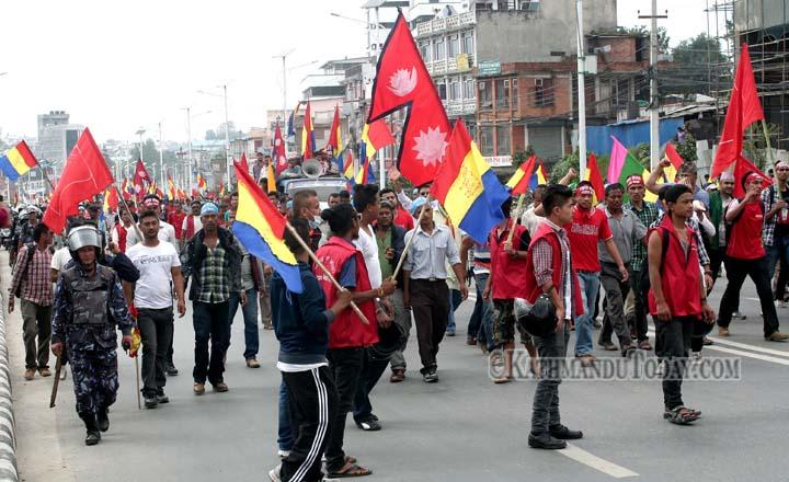 RPP nepal protest (1)