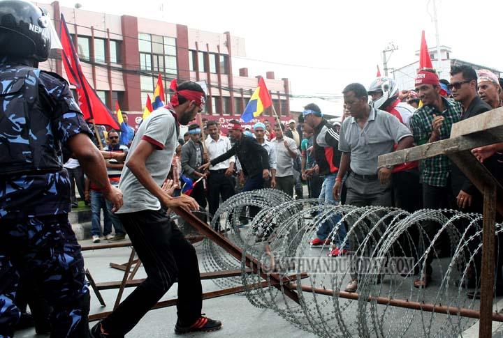 RPP nepal protest (2)