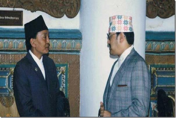 marichman-singh-with-birendra