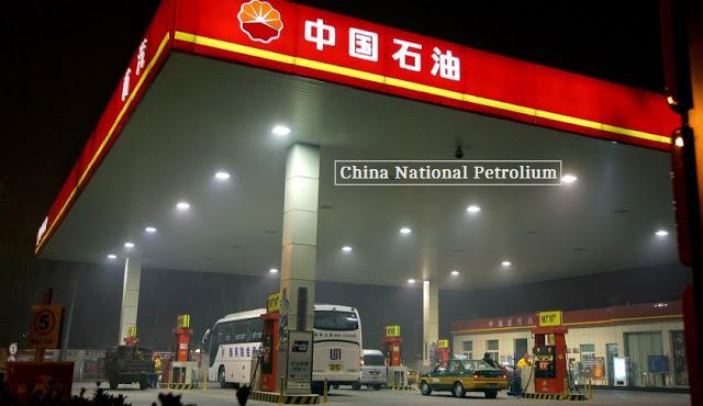 130627103148-global-500-china-national-petroleum